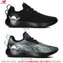 ショッピング靴 new balance(ニューバランス)RCVRY BB(RCVRY)(スポーツ/トレーニング/フィットネス/ウォーキング/シューズ/靴/スリッポン/スニーカー/D相当/男性用/メンズ)