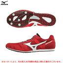 MIZUNO(ミズノ)クロノディスト7(U1GA1803)(スパイク/陸上競技/オールウェザートラック専用/長距離/軽量/スポーツ/シューズ/靴/メンズ/レディース/男女兼用/ユニセックス)