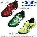 [特価]【53%OFF】UMBRO(アンブロ)VIGO 4 JR(UTS5109J)(サッカー/フットボール/サッカーシューズ/靴/子供用/ジュニア/キッズ)
