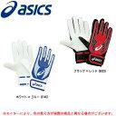 ASICS(アシックス)キーパーグローブ(XSG072)(サッカー/フットボール/ゴールキーパー/手袋/一般用)