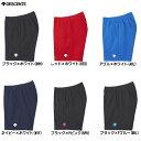 DESCENTE(デサント)クォーターパンツ(DSP1600)(バレー/バレーボール/ウェア/トレーニングウェア/パンツ/クォーターパンツ/子供用/..
