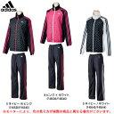 adidas(アディダス)AE 裏起毛ウインド 上下セット(WD488/WD489)(ウインドブレーカー/ジャケット/パンツ/女性用/レディース)