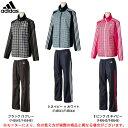 adidas(アディダス)AE 裏起毛ウインド 上下セット(WD487/WD489)(ウインドブレーカー/ジャケット/パンツ/女性用/レディース)