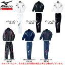 MIZUNO(ミズノ)ブレスサーモ ウォーマー 上下セット(32JE4531/32JF4531)(トレーニング/ウインドブレーカー/ジャケット/パンツ/裏起毛/発熱/保温/男性用/メンズ/2014年)