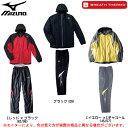 MIZUNO(ミズノ)ブレスサーモ ウォーマー 上下セット(32JE4532/32JF4531)(トレーニング/ウインドブレーカー/ジャケット/パンツ/裏起毛/発熱/保温/男性用/メンズ/2014年)