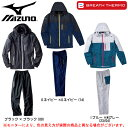 MIZUNO(ミズノ)ブレスサーモ ウォーマー 上下セット(32JE4630/32JF4630)(トレーニング/ウインドブレーカー/ジャケット/パンツ/裏起毛/発熱/男性用/メンズ/2014年)