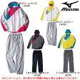 MIZUNO(ミズノ)ウインドブレーカー 上下セット(32JE4710/32JF4710)(スポーツ/トレーニング/ジャケット/シャツ/パンツ/女性用/レディース/2014年モデル)
