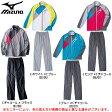 MIZUNO(ミズノ)レディース ウォーマー シャツ パンツ 上下セット(32JE4731/32JF4731)(ブレスサーモ/スポーツ/シャツ/パンツ/ウインド/防寒/発熱/女性用/レディース/2014年)