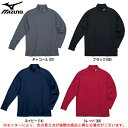 MIZUNO(ミズノ)Tシャツ ブレスサーモ(A60SP351)(スポーツ/トレーニング/長袖/発熱/男性用/メンズ)