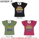 DANSKIN(ダンスキン)フレンチトップ(DA13307)(フィットネス/シャツ/女性用/レディース)
