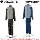 DESCENTE(デサント)トレーニング 上下セット(DAT1457/DAT1457P)(MoveSport/スポーツ/ジャケット/パンツ/男性用/メンズ/2014年)