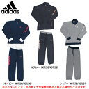 adidas(アディダス)CLX リニア スウェット 上下セット(IRL24/IRL26)(スポーツ/トレーニング/ジャケット/パンツ/ドライ素材/男性用/メンズ)