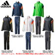adidas(アディダス)adidas Professional フルジップ 上下セット(JED18/JED30)(野球/ベースボール/ウェア/ウィンドブレーカー/トレーニング/裏メッシュ/男性用/メンズ/2014年)