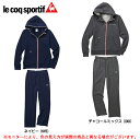 le coq(ルコック)W'S フーデッド スウェット 上下セット(QL565441/QL465341)(スポーツ/トレーニング/パーカー/カジュアル/ジャケット/パンツ/女性用/レディース)