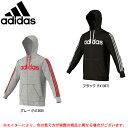 adidas(アディダス)スウェットフーディ(WE831)(スポーツ/カジュアル/パーカー/男性用/メンズ)