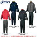 ASICS(アシックス)MTウォーマー 上下セット(XAW315/XAW415)(トレーニング/ランニング/中綿/ジャケット/パンツ/保温/防風/はっ水/男性用/メンズ)