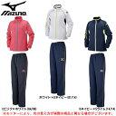 MIZUNO(ミズノ)ムーブクロスシャツ パンツ 上下セット(32JC6230/32JD6230)(スポーツ/フィットネス/トレーニング/ジャケット/パンツ/女性用/レディース)