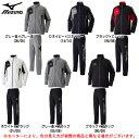 MIZUNO(ミズノ)ウォームアップ シャツ パンツ 上下セット(32JC7010/32JD7010)(スポーツ/トレーニング/ランニング/フィットネス/ジャージ/男性用/メンズ)