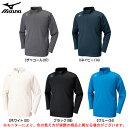 MIZUNO(ミズノ)ブレスサーモ ハーフジップシャツ(32MA6640)(BREATH THERMO/スポーツ/トレーニング/ランニング/発熱/保温/Tシャツ/長袖/男性用/メンズ)