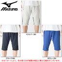 MIZUNO(ミズノ)ムーヴ クロスクォーターパンツ(32MD7142)(スポーツ/フィットネス/パンツ/プラクティス/男性用/メンズ)