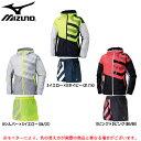 MIZUNO(ミズノ)W's ウィンドブレーカーシャツ ショートパンツ 上下セット(32ME6710/32MF6710)(トレーニング/フィットネス/ランニング/ジャケット/ハーフパンツ/女性用/レディース)