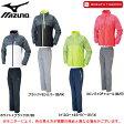 MIZUNO(ミズノ)W's ウォーマーシャツ パンツ 上下セット(32ME6832/32MF6831)(BREATH THERMO/トレーニング/ウインドブレーカー/ジャケット/パンツ/発熱/保温/防風/女性用/レディース)