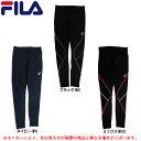 FILA(フィラ)ロングタイツ(445407)(スポーツ/トレーニング/フィットネス/ランニング/UVカット/スパッツ/女性用/レディース)