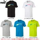 PUMA(プーマ)メンズコットンTシャツ(592720)(スポーツ/トレーニング/カジュアル/吸汗速乾/半袖/Tシャツ/男性用/メンズ)