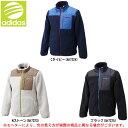 adidas(アディダス)SC ベロアジャケット(BCN86)(adidas NEO/ネオ/トレーニング/スポーツ/カジュアル/ジャケット/長袖/男性用/メンズ)