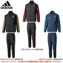 adidas(アディダス)Boys エッセンシャルズ ジャケット パンツ 上下セット(BIK72/BIK73)(サッカー/フットサル/フットボール/スポーツ/トレーニング/カジュアル/ウインドブレーカー/防風/防水/子供用/ジュニア/キッズ)
