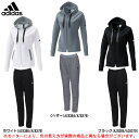 adidas(アディダス)W ID スウェット フルジップ パーカー パンツ 上下セット(BWE35/BWT08)(スポーツ/トレーニング/ランニング/カジュアル/裏起毛/UVカット/女性用/レディース)