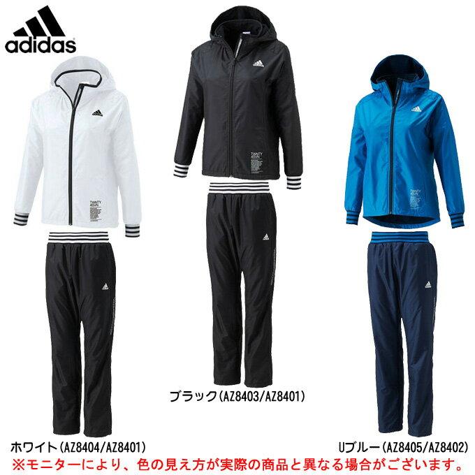 adidas(アディダス)24/7 フード付きウィンドブレーカー 上下セット(BWT00/BWT01)(スポーツ/トレーニング/ランニング/ジャケット/パンツ/カジュアル/防風/保温/女性用/レディース)