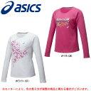 ASICS(アシックス)W'S ウォームグラフィック Tシャツ(CFS108)(フィットネス/スポーツ/トレーニング/吸汗速乾/裏起毛/保温/長袖/女..