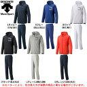 DESCENTE(デサント)タフスウェット フーデッド ジャケット パンツ 上下セット(DAT1605/DAT1605P)(MoveSport/スポーツ/トレーニング/吸汗速乾/軽量/UVカット/男性用/メンズ)