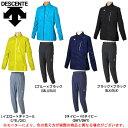 DESCENTE(デサント)WATER BARRIER ACTIVE ジャケット パンツ 上下セット(DAT1721/DAT1720P)(スポーツ/トレーニング/ジャケット/パンツ/男女兼用サイズ展開/ユニセックス)