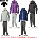 DESCENTE(デサント)W's フーデッドジャケット パンツ 上下セット(DAT2792W/DAT2791WP)(スポーツ/トレーニング/フィットネス/カジュアル/女性用/レディース)