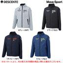 DESCENTE(デサント)コズミックサーモジャケット(DAT3555)(Move Sport/トレーニング/ジャケット/男性用/メンズ)