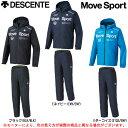 DESCENTE(デサント)COSMIC THERMO フーデッドジャケット パンツ 上下セット(DAT3652/DAT3652P)(Move Sport/スポ...