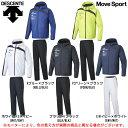 DESCENTE(デサント)コズミックサーモ フーデッドジャケット パンツ 上下セット(DAT3752/DAT3752P)(Move Sport/スポーツ/トレーニング/ウインドブレーカー/防風/保温/撥水/男性用/メンズ)