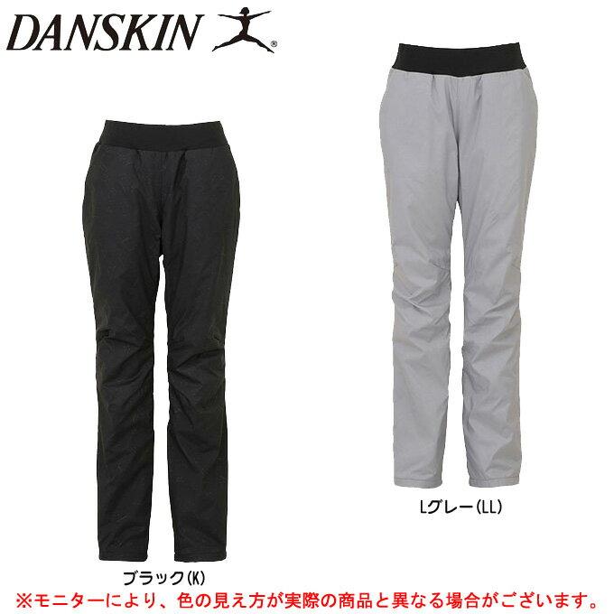 DANSKIN(ダンスキン)ロングパンツ(DB45301)(フィットネス/エクササイズ/トレーニング/スポーツ/カジュアル/クロップドパンツ/女性用/レディース)