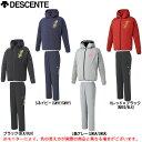 DESCENTE(デサント)スウェット 上下セット(DBX2650A/DBX2650PA)(野球/ベースボール/トレーニング/カジュアル/ジ…