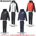 DESCENTE(デサント)トレーニング ピステ 上下セット(DBX3650A/DBX3650PA)(野球/ベースボール/トレーニング/カジュアル/ジャケット/...