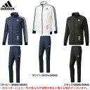 adidas(アディダス)M 24/7 デニムウォームアップ ジャケット パンツ 上下セット(DJP41/DJP42)(スポーツ/トレーニング/フィットネ..