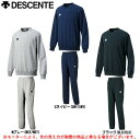 DESCENTE(デサント)丸首スウェット 上下セット(DMC2602/DMC2601P)(野球/ベースボール/スポーツ/トレーニング/カジュアル/ジャケット/パンツ/吸汗速乾/男女兼用/子供用/ジュニア/ユニセックス)