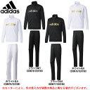adidas(アディダス)M ESSENTIALS ビッグリニアロゴ ウォームアップ 上下セット(DUV65/DUV63)(スポーツ/ジャージ/トレーニング/ジャケット/パンツ/男性用/メンズ)