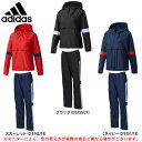 adidas(アディダス)W Team フード付きアノラック パンツ 上下セット(EBT09/EBT08)(ス