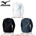 MIZUNO(ミズノ)プラクティスシャツ(U2MA6513)(陸上競技/トラック/スポーツ/ブレスサーモ/トレーニング/長袖/男性用/メンズ)