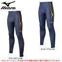 MUZUNO(ミズノ)ロングタイツ(U2MB6501)(陸上...