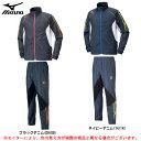 MIZUNO(ミズノ)ウィンドブレーカー シャツ パンツ 上下セット(U2ME6505/U2MF6505)(陸上競技/スポーツ/トレーニング/ランニング/裏メッシュ/ジャケット/男性用/メンズ)