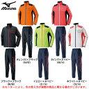 MUZUNO(ミズノ)ウィンドブレーカーシャツ パンツ 上下セット(U2ME6510/U2MF6510)(陸上競技/スポーツ/トレーニング/ランニング/裏メッシュ/ジャケット/男性用/メンズ)